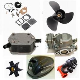 Запасные части для моторов